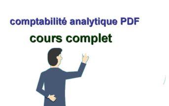comptabilité analytique S3