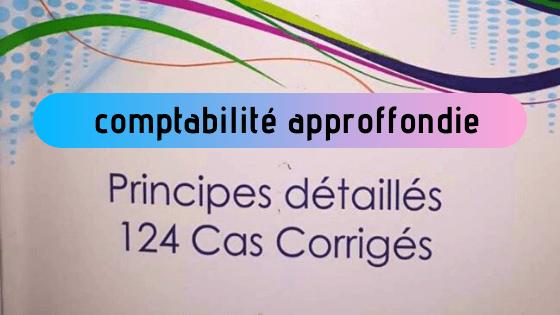 124 exercices corrigés comptabilité approfondie pdf
